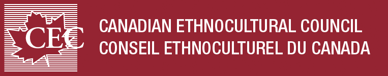 Canadian Ethnocultural Council Logo